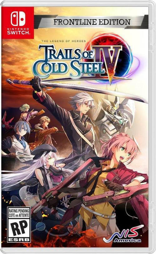 The Legend of Heroes: Trails of Cold Steel IV - Frontline Edition 1
