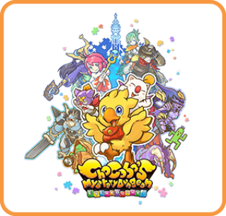Chocobo's Mystery Dungeon EVERY BUDDY! - Nintendo Switch Price Tracking 1