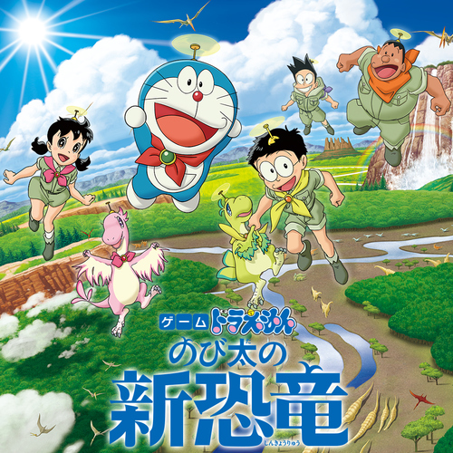Doraemon: Nobita's New Dinosaur - Deku Deals